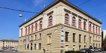Moravská galerie v Brně - Uměleckoprůmyslové muzeum