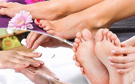 120min. balíček mokré manikúry a pedikúry ve Studiu Step! Také možnost P-shine/Gel lak či lakování!
