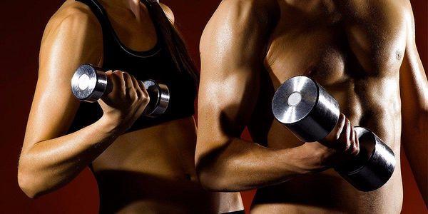 Měsíční permanentka do fitness na Žižkově
