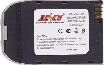 Accu baterie za Motorola SNN 5611, SNN5609B, SNN5617 600mAh Li-Ion