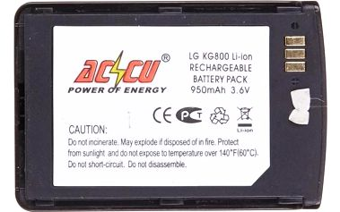 Accu baterie za LG SBPP0018408, LG SBPP0018504, LGLP – GANM 950mAh Li-Ion