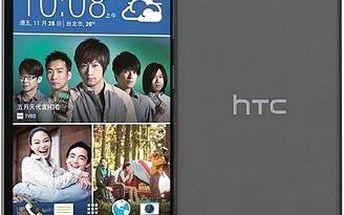 HTC Desire 620 (A31) Matt Grey / Light Grey Trim