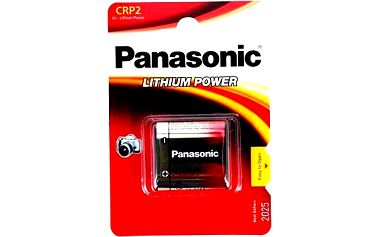 Panasonic CR-P2L