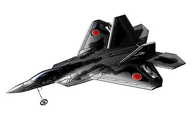 RC letadlo Raptor