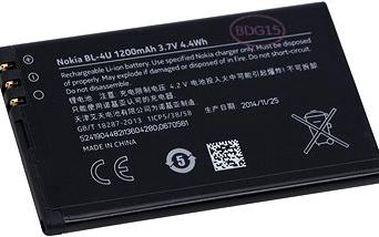Nokia BL-4U Li-Ion 1200 mAh bulk
