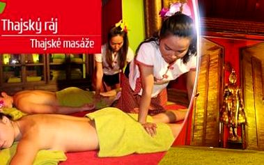 Pravá thajská masáž a rybky Garra Rufa! Bohatý výběr procedur v Thajském ráji na Praze 1 již od 299 Kč!