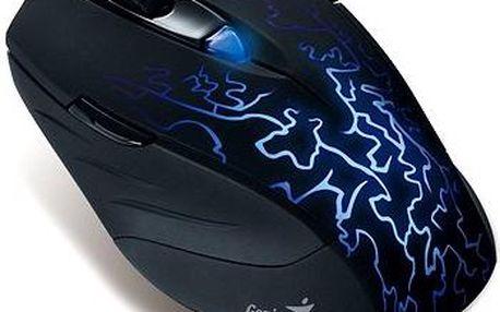 Genius Gaming X-G510