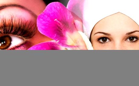 Profesionální kosmetická péče v Prima Studiu.Záleží jen na Vás, jakou proceduru upřednostníte. Dopřejte si celkové kosmetické ošetření za bezkonkurenční cenu. Nebo si nechte aplikovat či doplnit řasy metodou řasa na řasu. Krásnou pletí a pohledem okouzlí