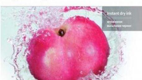 ColorWay 255g/m2, A4/ 20 kusů (PSG255020A4)