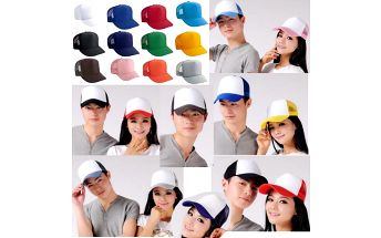 Unisex kšiltovka v 16 barevných variantách