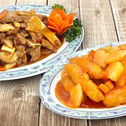 Otevřený voucher na libovolné čínské menu
