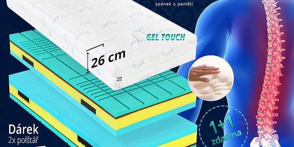 Ortopedická matrace pro bolavá záda Viscopur® VERTEBRA 26cm 1+1 zdarma +polštáře zdarma Velikost: 120x200 cm - 1ks (sleva 50%)