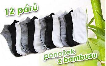 12 párů kotníčkových ponožek s bambusovým vláknem za nejnižší cenu na trhu! Ideální díky vysoké absorbci potu a zápachu.