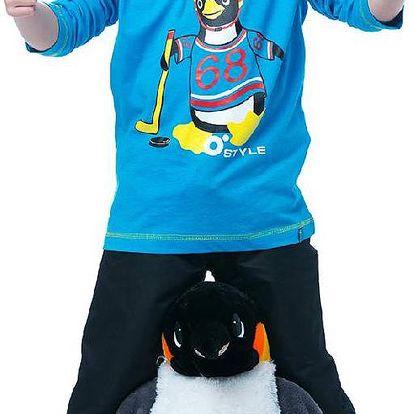 O'Style Dětské sportovní kalhoty s podšívkou - černé, 92 cm