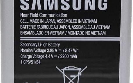 Samsung pro Galaxy Xcover 3 2200mAh (EB-BG388B) (EB-BG388BBECWW)