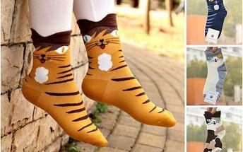 Roztomilé kočičí ponožky Cats