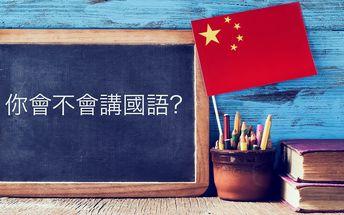 90minutová lekce čínštiny s rodilou mluvčí