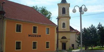 Muzeum Nové Strašecí