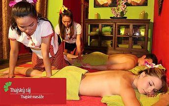 Tradiční thajské masáže s koupelí Garra Rufa v Thajském ráji