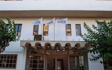 Santa Marina Hotel, Řecko, Kréta, 11 dní, Letecky, Polopenze, Alespoň 3 ★★★, sleva 0 %, bonus (Levné parkování u letiště: 8 dní 499,- | 12 dní 749,- | 16 dní 899,- , Parkování u letiště zdarma)