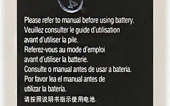 Samsung baterie EB-B150AE 1800 mAh (bulk)
