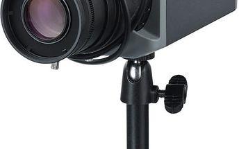 AirLive BC-5010, objektiv 2,8-12mm - BC-5010-2812VF