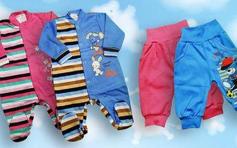 Dětské bavlněné oblečky s obrázky