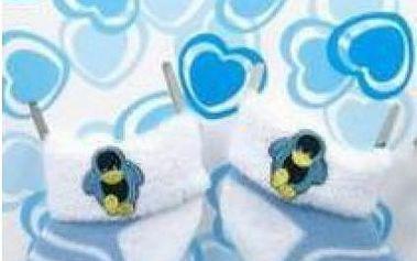 Ponožky pro miminko v dárkovém balení - Smetanové - VÝPRODEJ