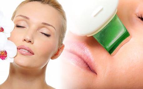Exkluzivní 60 min. kosmetické ošetření pro dámy i pány biostimulačním laserem Sparidonn.Včetně aplikace aktivních látek a čištění ultrazvukovou špachtlí. Ošetření je vhodné pro všechny typy pleti. Dopřejte si péči v centru Prahy v KM Studiu.