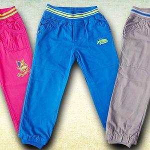 Pohodlné dětské zateplené kalhoty