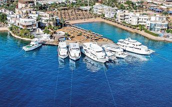 Hotel Sea Gull, Egypt, Hurghada, 5 dní, Letecky, All inclusive, Alespoň 4 ★★★★, sleva 60 %, bonus (Levné parkování u letiště: 8 dní 499,- | 12 dní 749,- | 16 dní 899,- )