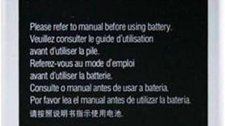 Baterie Samsung pro Galaxy Trend, Ace 2, S Duos, Li-Ion 1500mAh (EB425161LU) - bulk (EB425161LU)