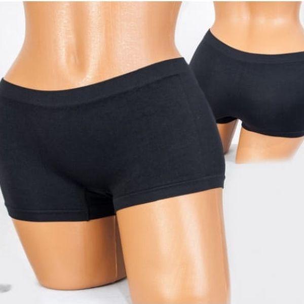 Bezešvé bokové kalhotky pro pohodlné nošení - VÝPRODEJ