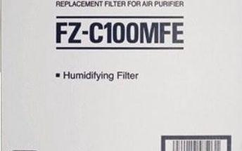 Čistička vzduchu Sharp FZC 100MFE filtr