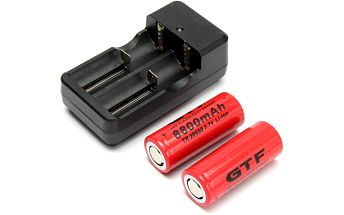 Dobíjecí 26650 baterie s nabíječkou