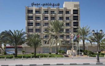Spojené arabské emiráty - Ajman na 8 dní, polopenze nebo snídaně s dopravou letecky z Ostravy nebo letecky z Prahy