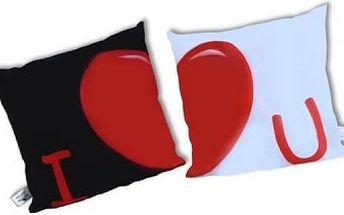Zamilované potahy na polštáře