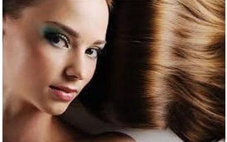 Brazilský keratin - regenerace vlasů!