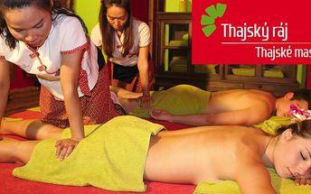 120 minut božské thajské relaxace pro páry