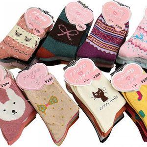 Sada 5 dámských barevných ponožek
