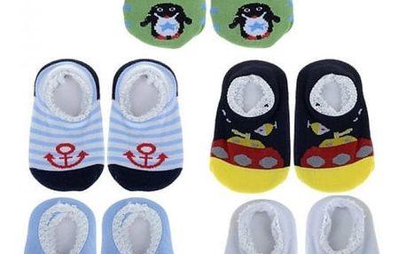 Kotníkové ponožky pro děti od 8 - 36 měsíců - 5 párů