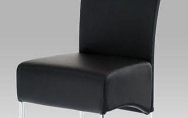 Jídelní židle HC-040 chrom / koženka černá