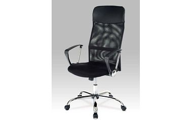 Kancelářská židle KA-E300 BK - černá koženka/černá látka