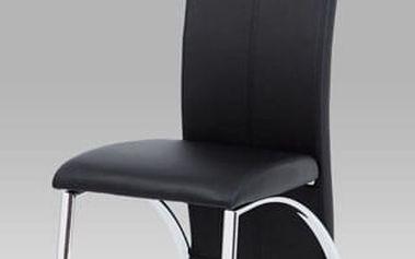 Jídelní židle AC-1060 BK - chrom/koženka černá