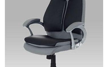 Kancelářská židle KA-T193 GREY - koženka černá a šedá