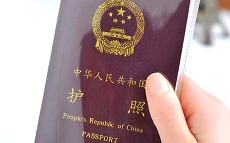 Transparentní obal na cestovní pas
