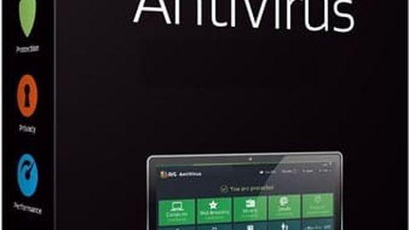 AVG AntiVirus 2016, 1 lic. 1 rok (AVCEN12DCZS001)