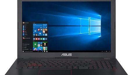 Notebook Asus G552VW-DM345T (G552VW-DM345T) kovový