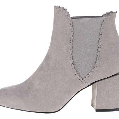 Šedé kotníkové boty na podpatku v semišové úpravě Dorothy Perkins