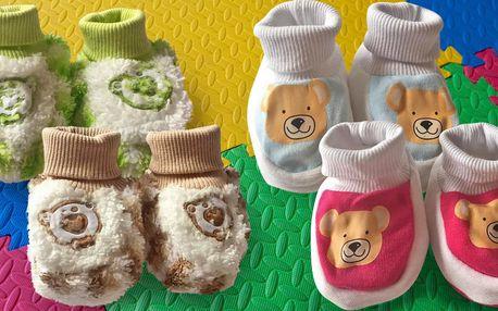 Bavlněné kojenecké capáčky s motivem medvídka